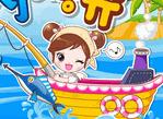 阿Sue釣魚