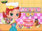 彩虹甜甜圈中文版
