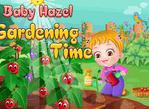 寶貝園藝工