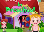 寶貝幼稚園