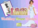DIY 婚紗設計