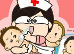 美吉當護士