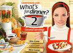 誰來晚餐?