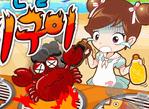 阿Sue海鮮燒烤店